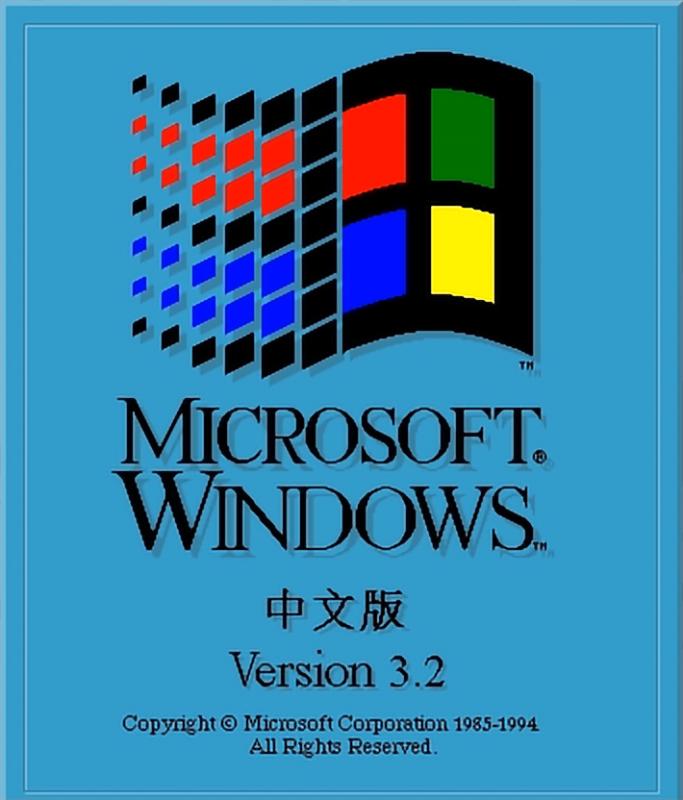 Windows 3.2虚拟机VMware系统文件下载